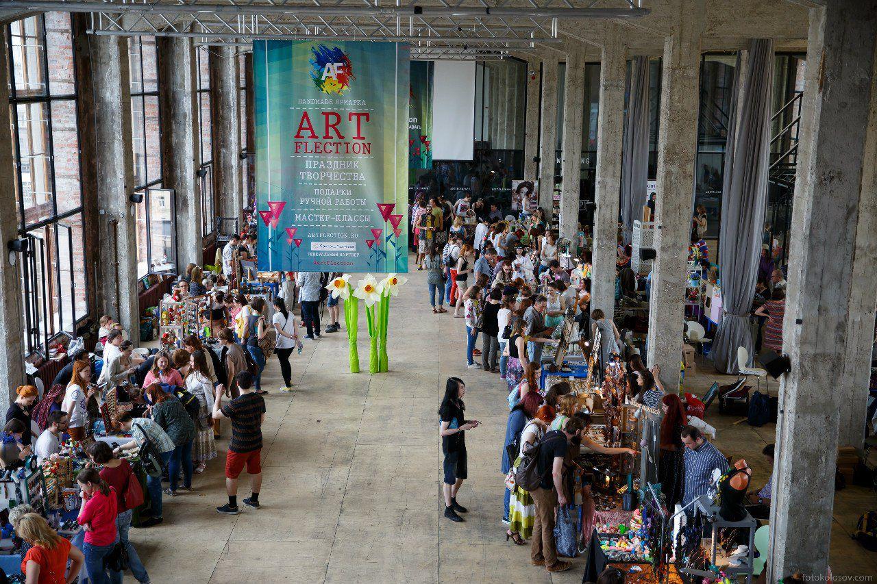 handmade event fair