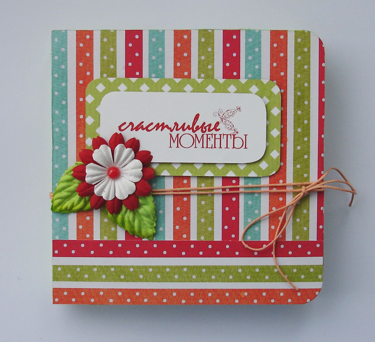 photo papercrafts business planning album