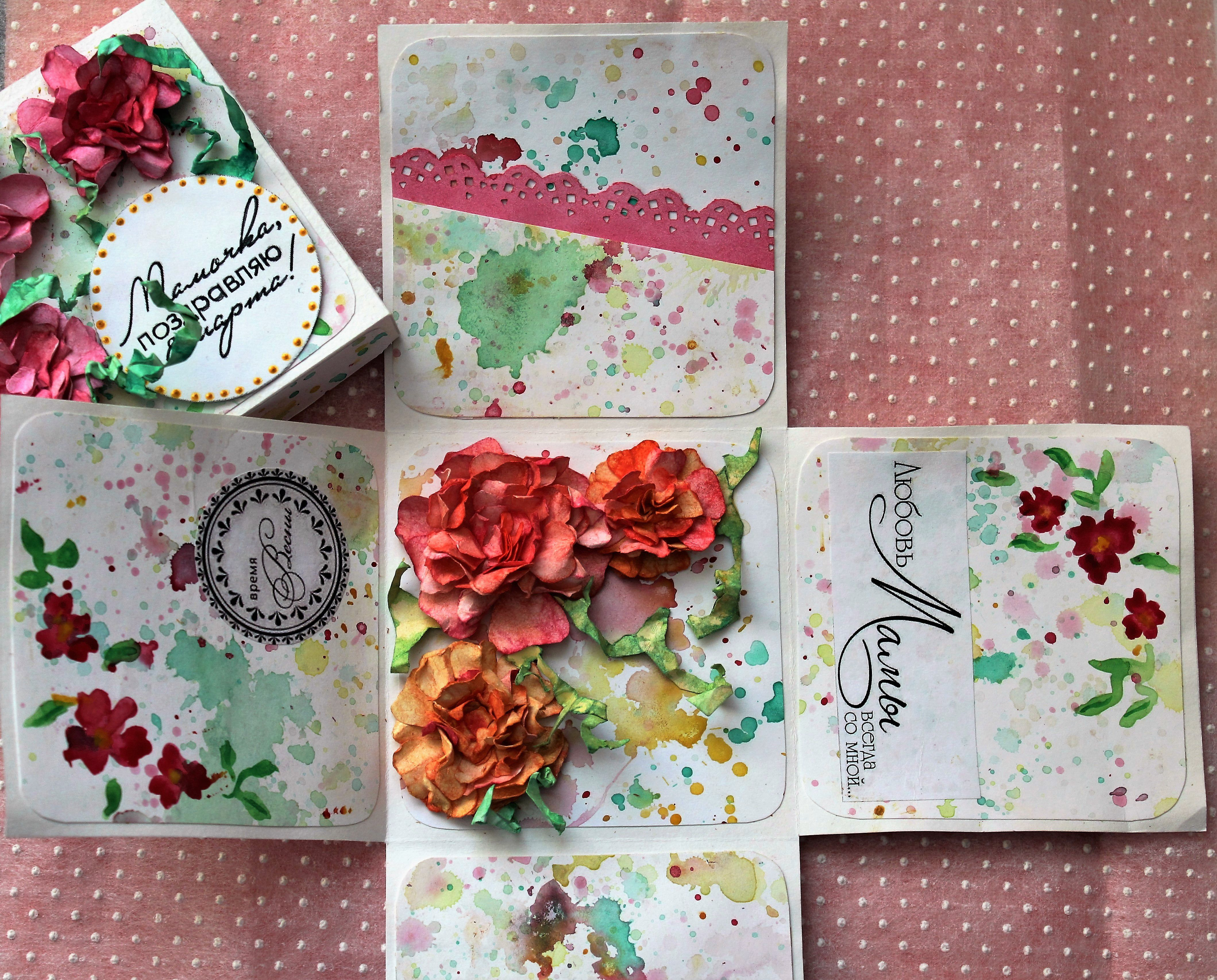 box scrapbooking gift paper flower