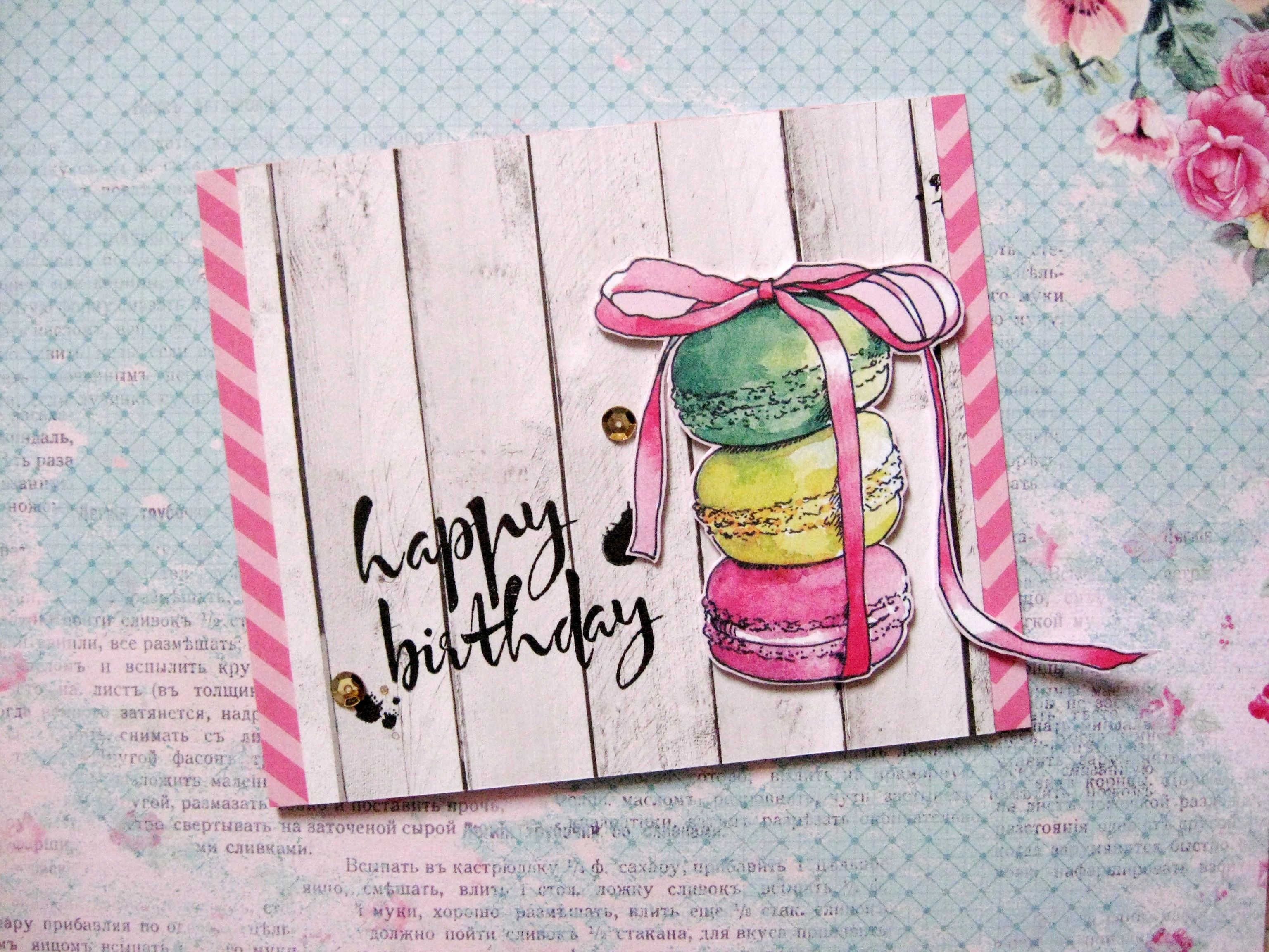 card birthday paper macaroons pink