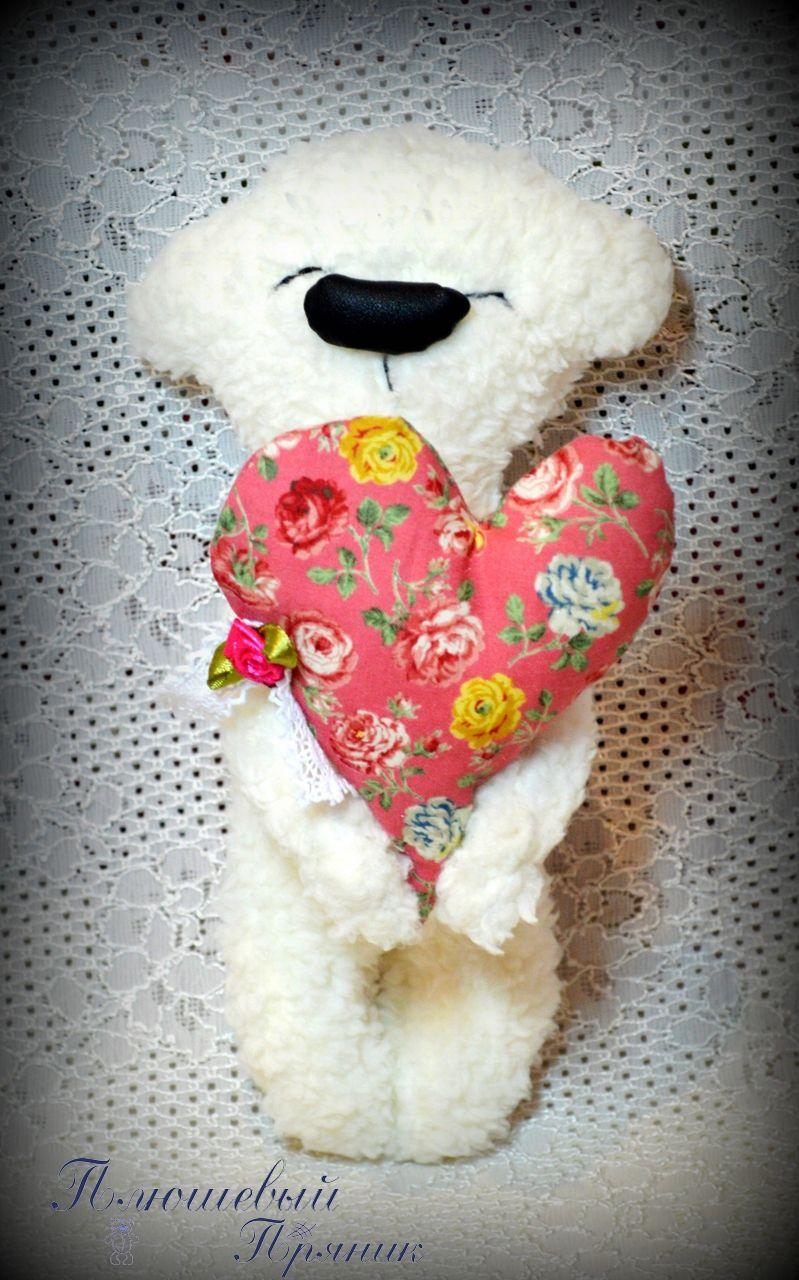 toy heart kids bear white red