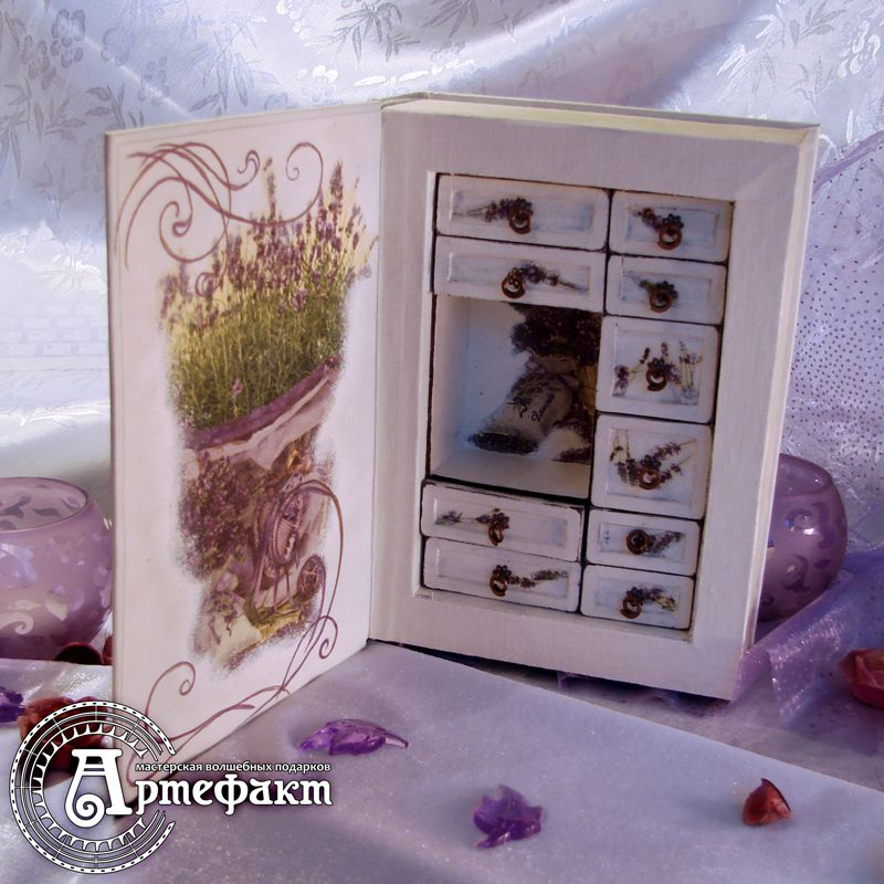 unique gift present lavender jewelcase chest