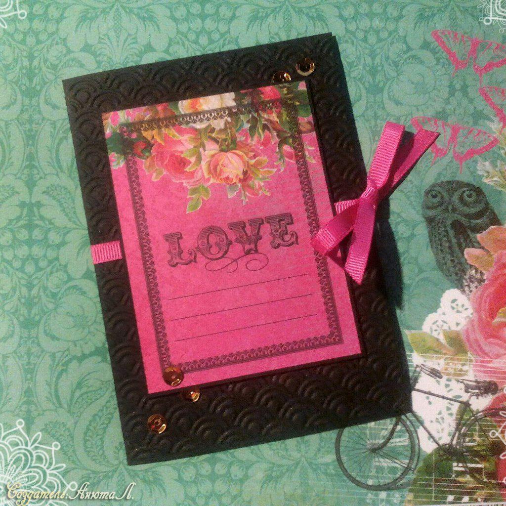 gift card paper black pink