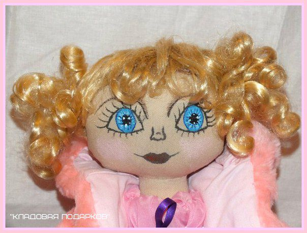 doll toy interior fur pink