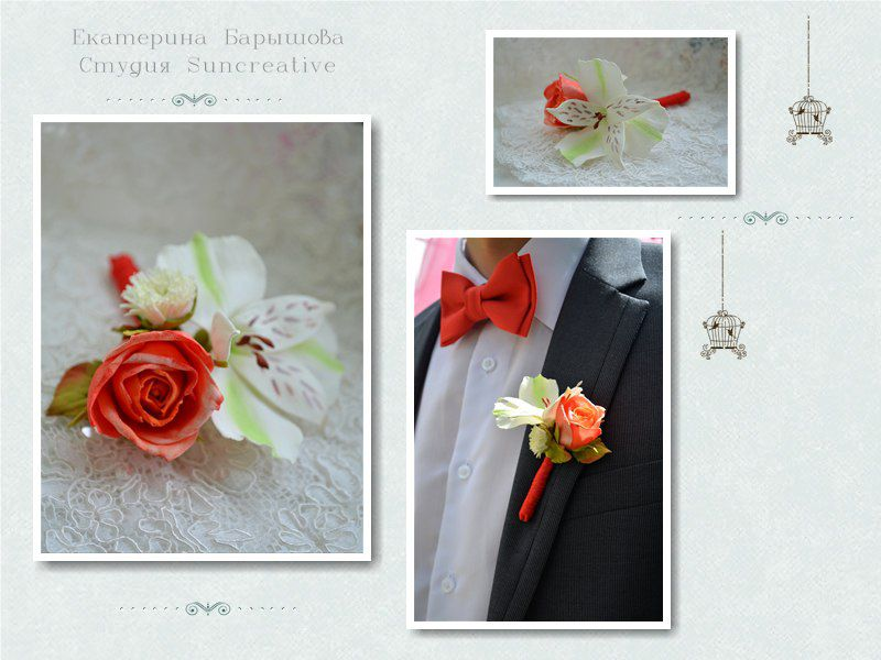 suede flowers boutonniere rose wedding