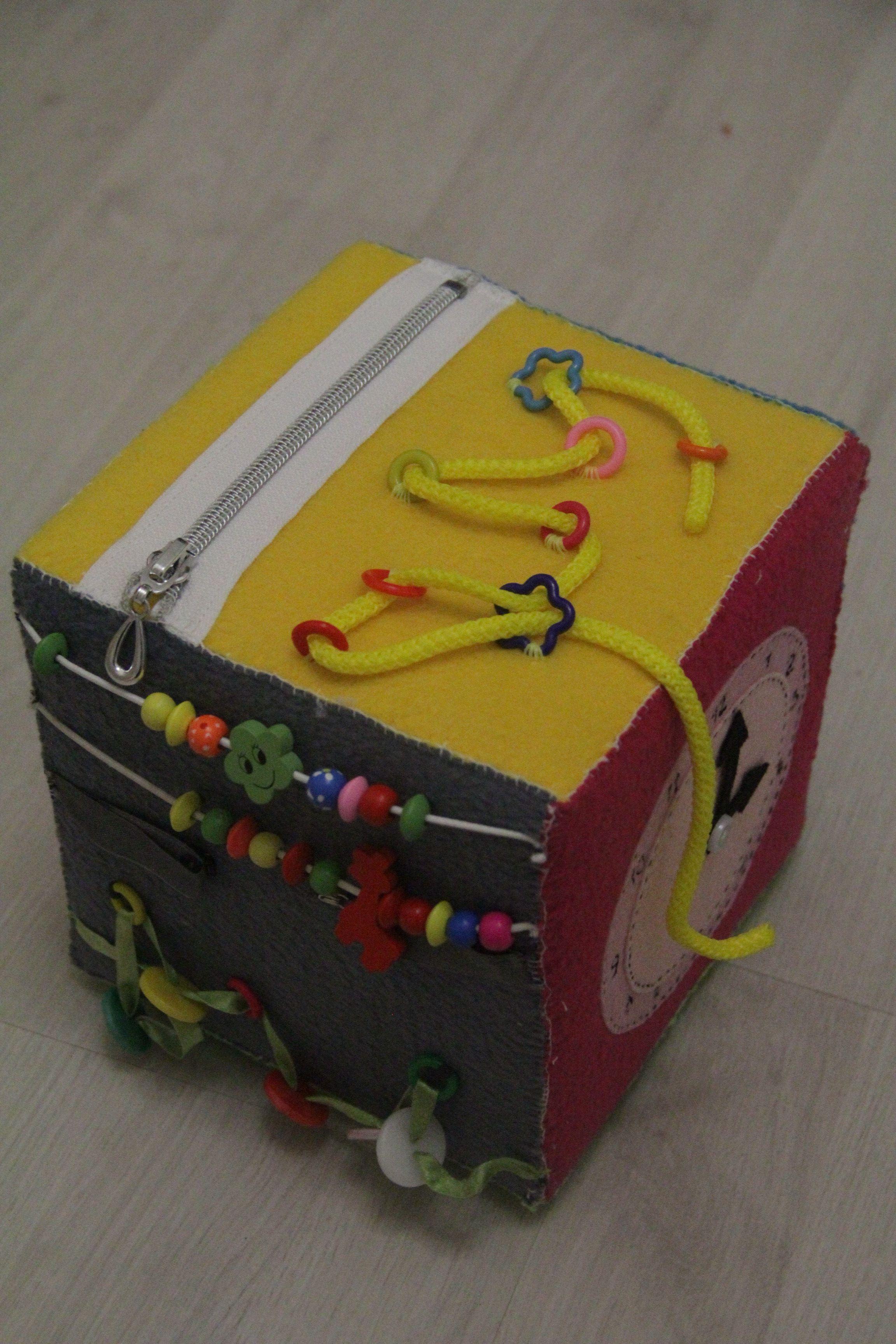 fun children development cube game