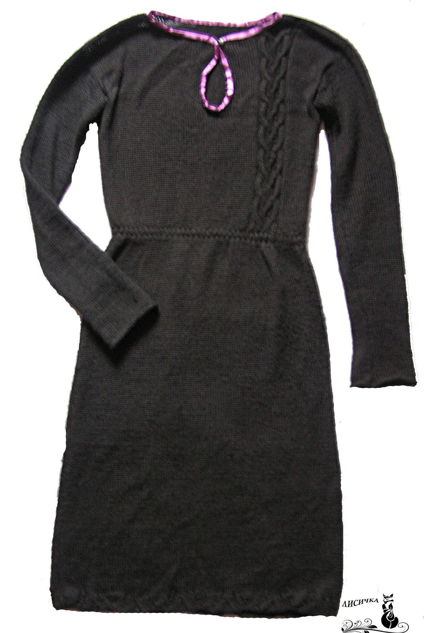 dress clothes winter knitting black