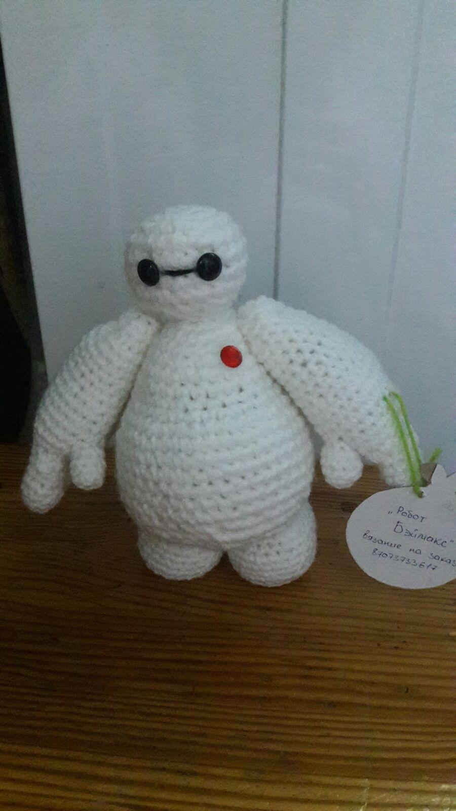 toy robot white knitting kids