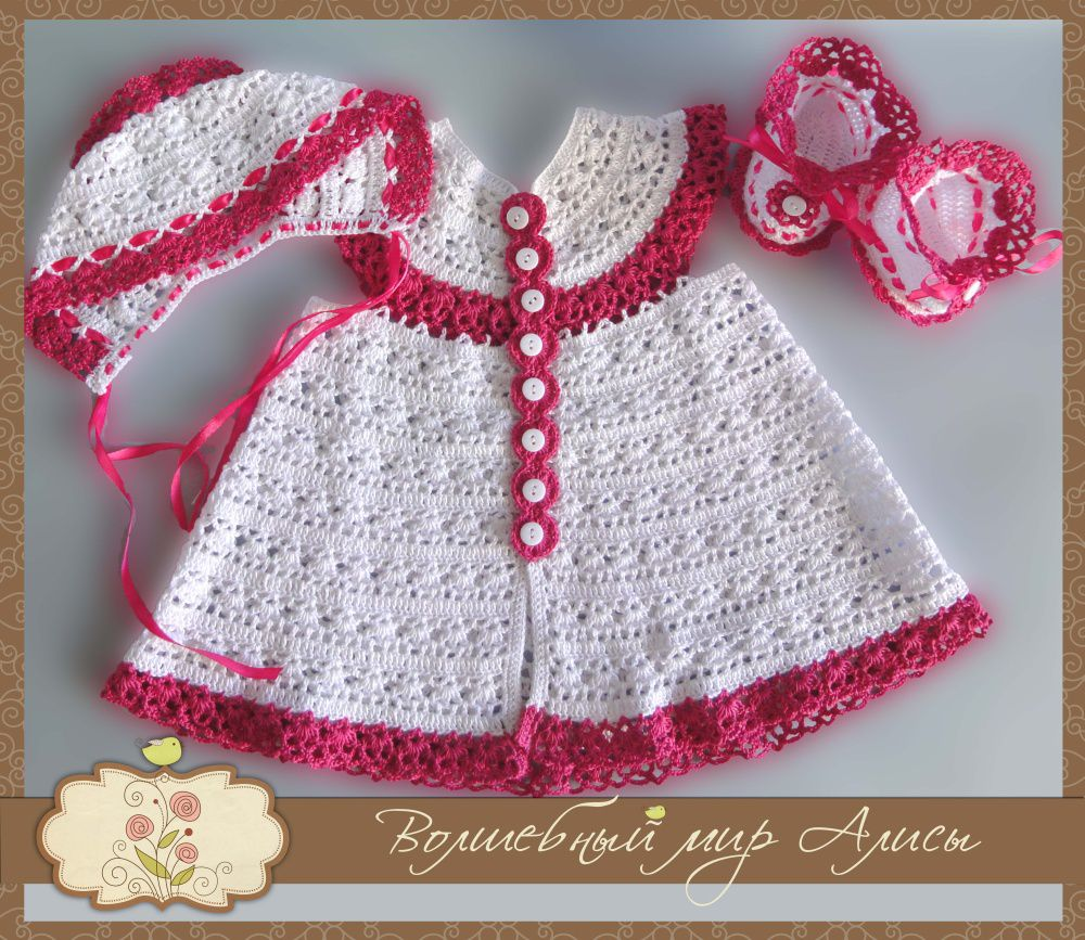 dress clothes kids white newborn pink