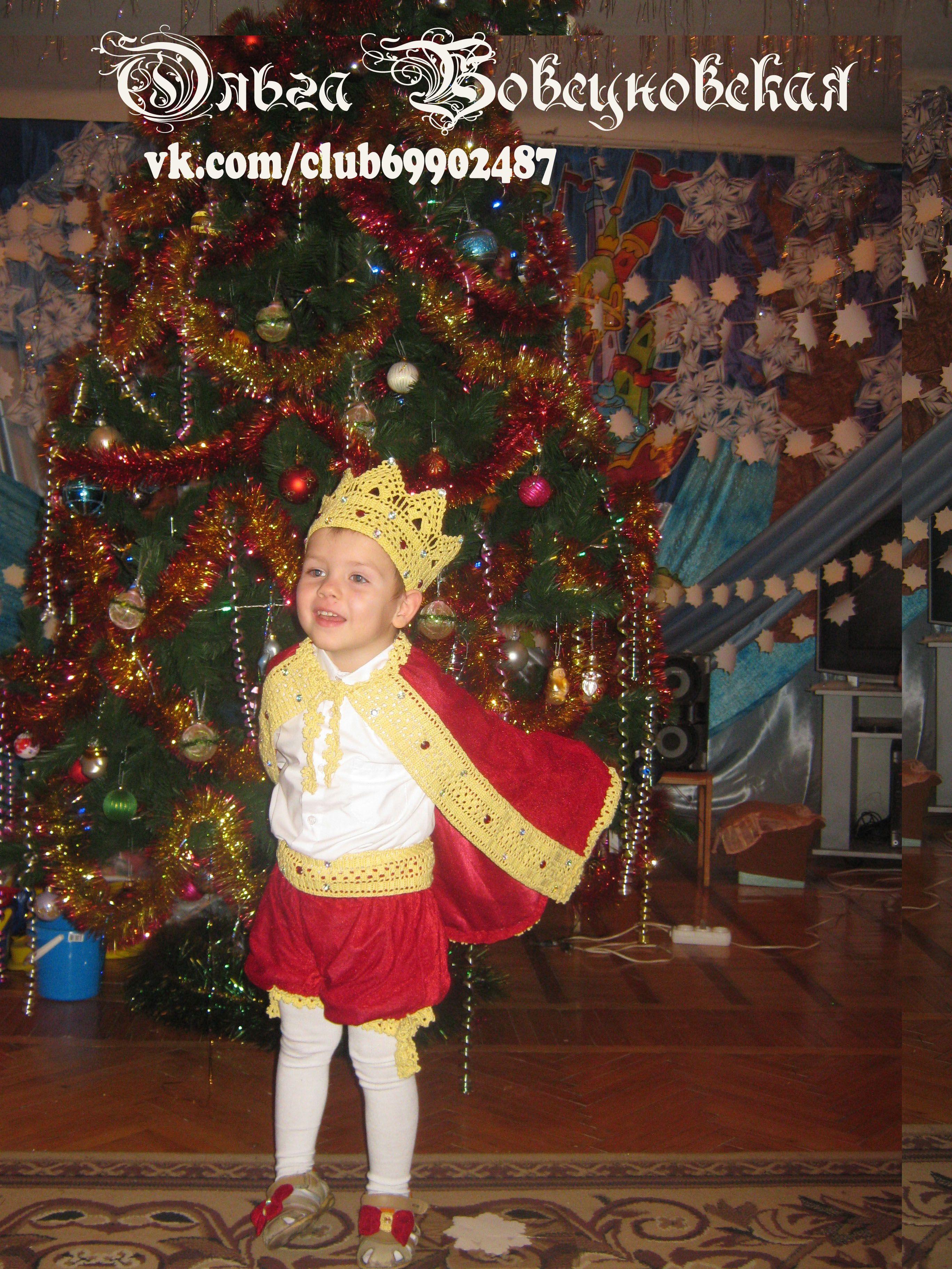 newyear children prince