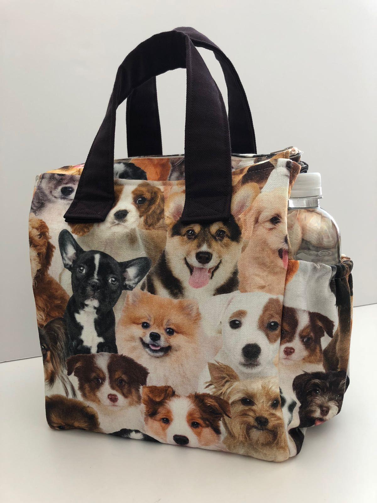 bag lunch puppy
