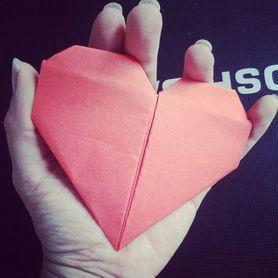 scheme heart origami paper hack