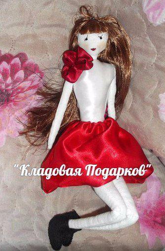 textile gift doll handmade
