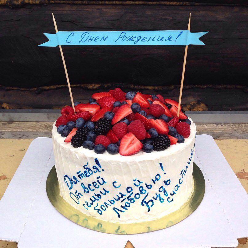 handmade gift present cake yummy delicious