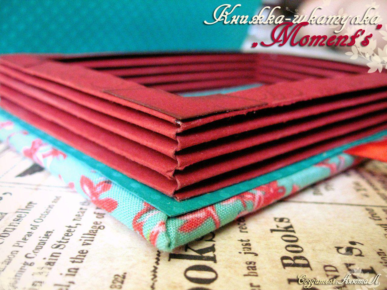 box pink jewelry book paper