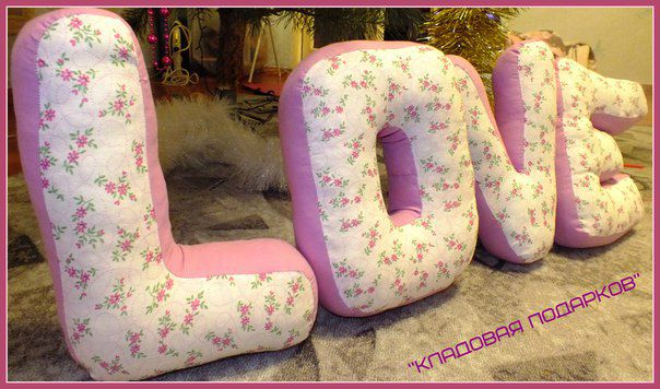 love gift textile letters