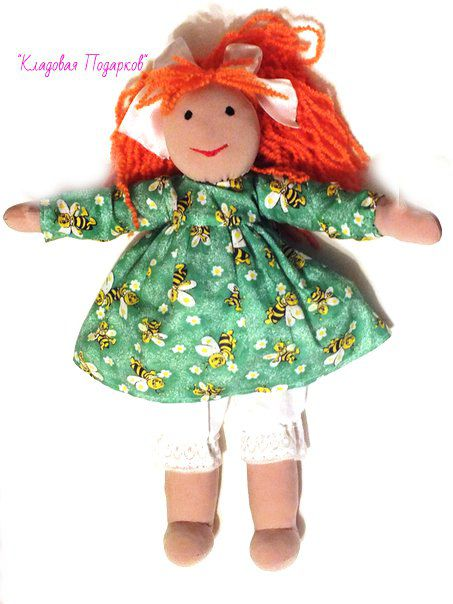 doll gift girl birthday waldorf
