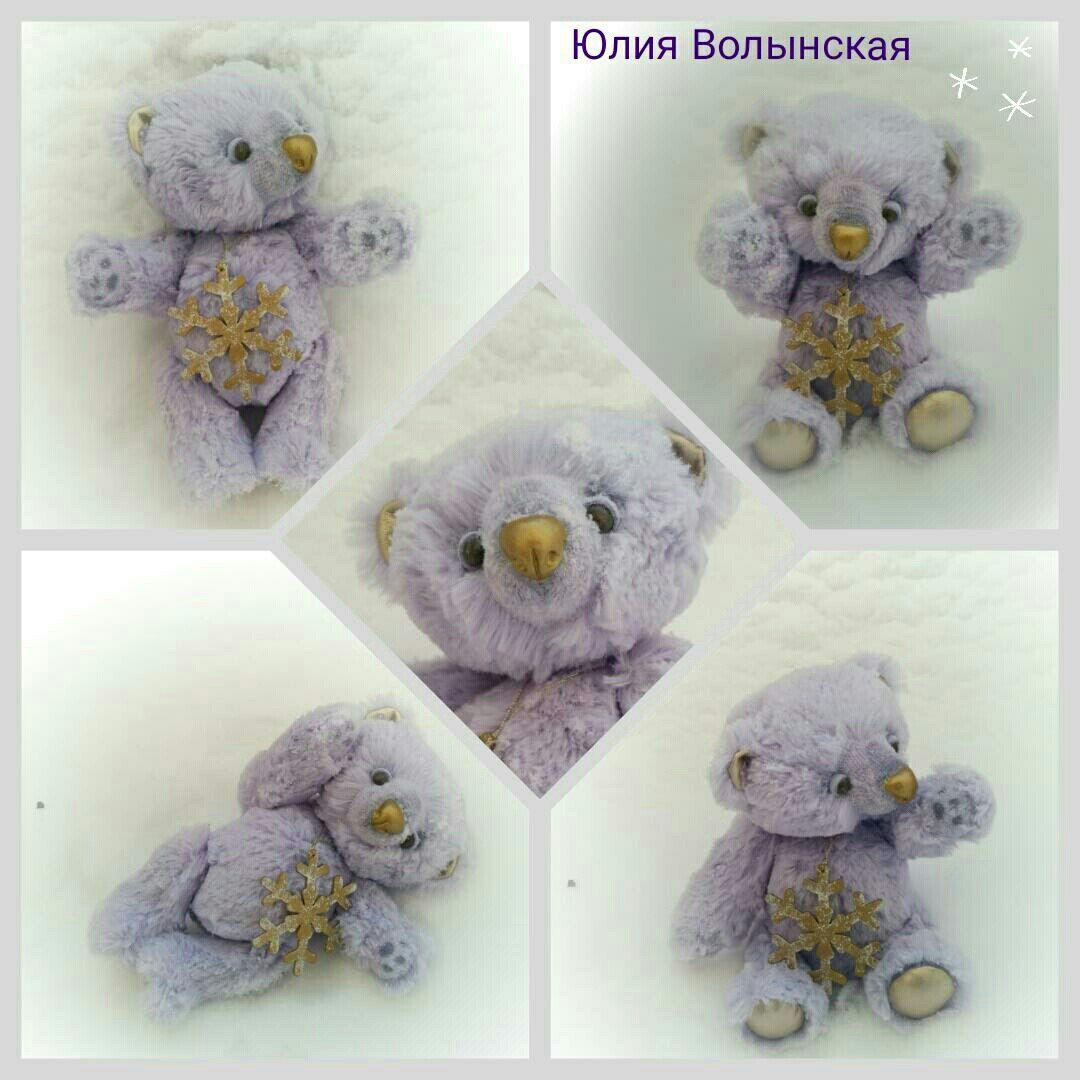toy gift teddybear holidays newyear