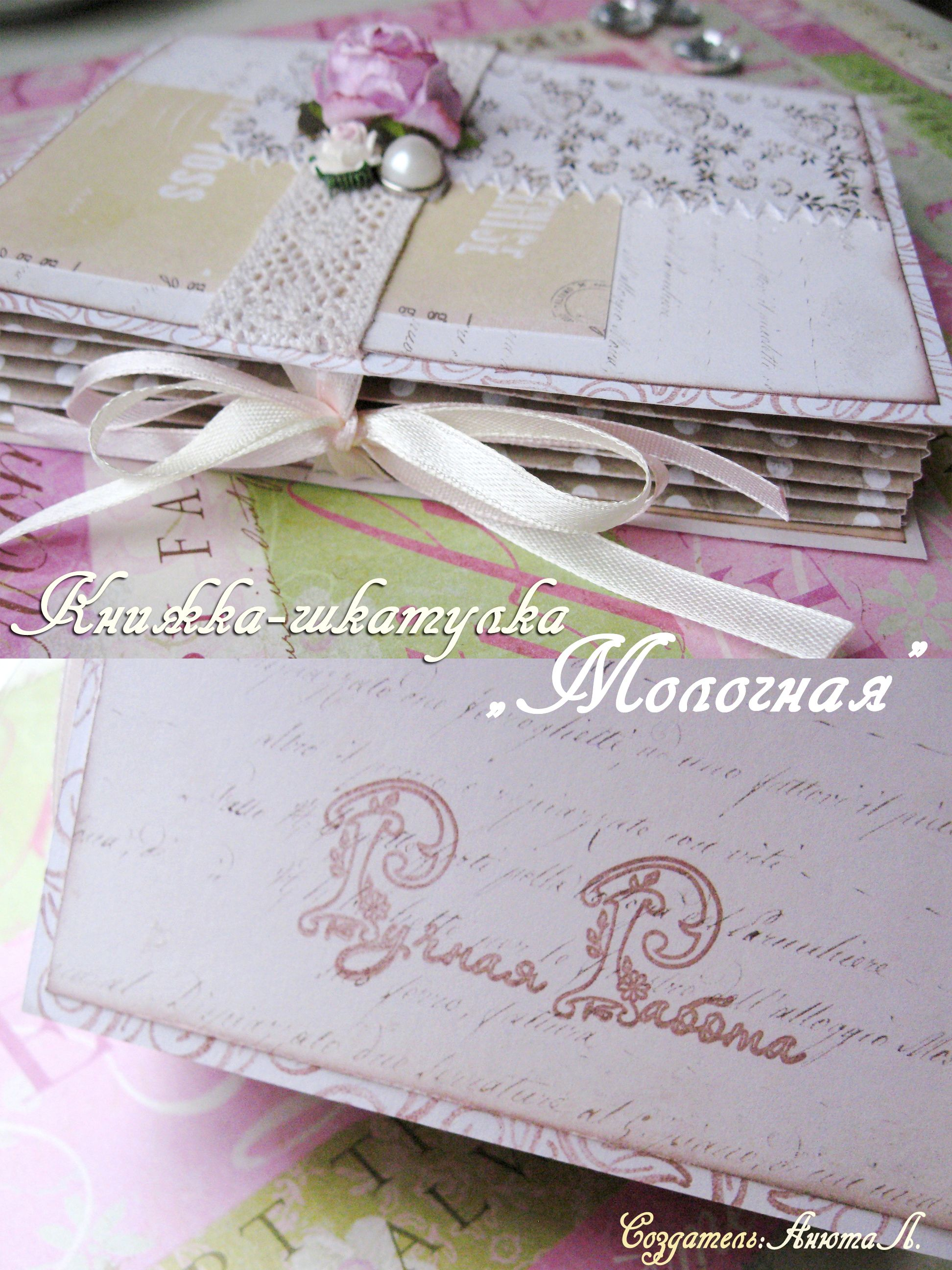 book wedding paper jewelry box pink