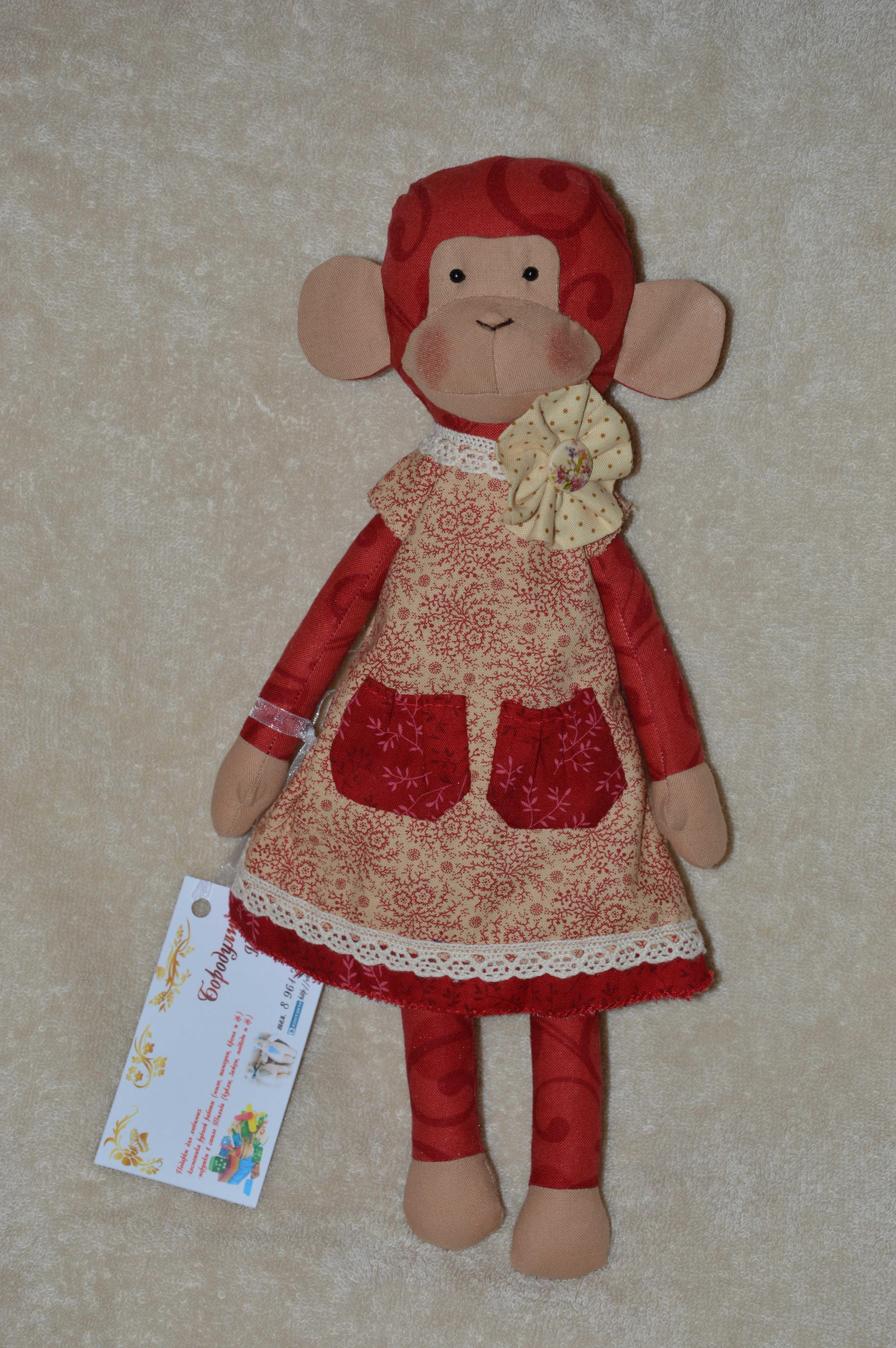 toy talisman christmas holiday kids monkey