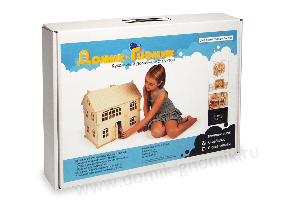 doll toy gift girl birthday christmas children holiday box house balconies roof meccano boy dollhouse