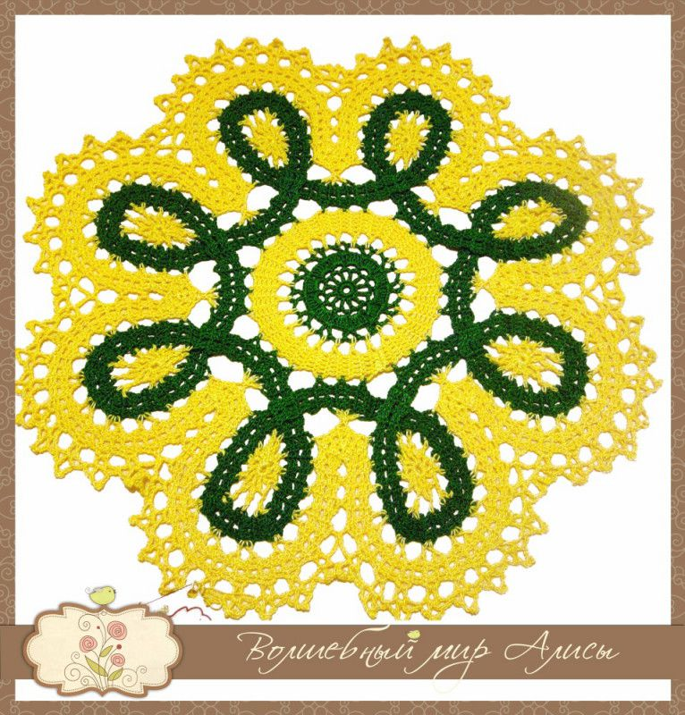 lace cotton yellow interior napkin knitting green