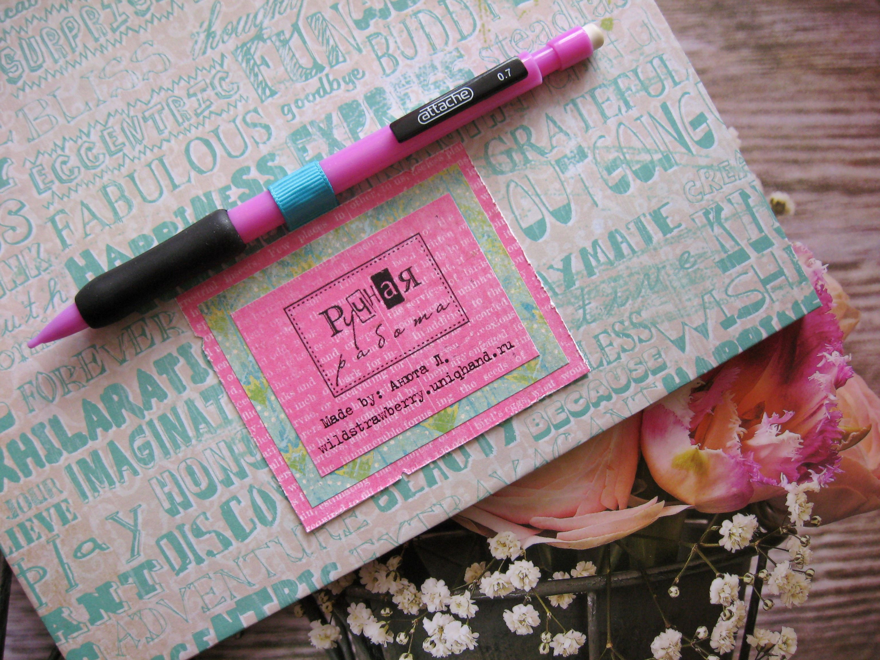 book notebook painting paper sketch pink