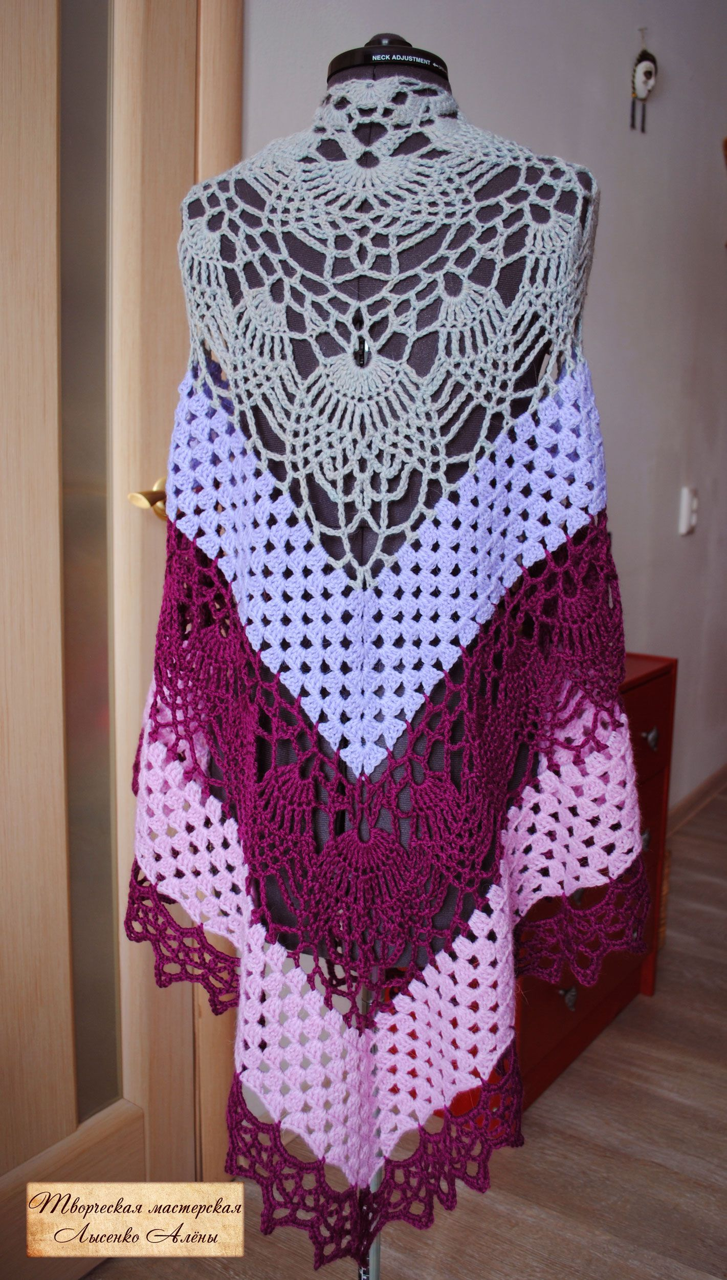 clothes women violet knitting shawl