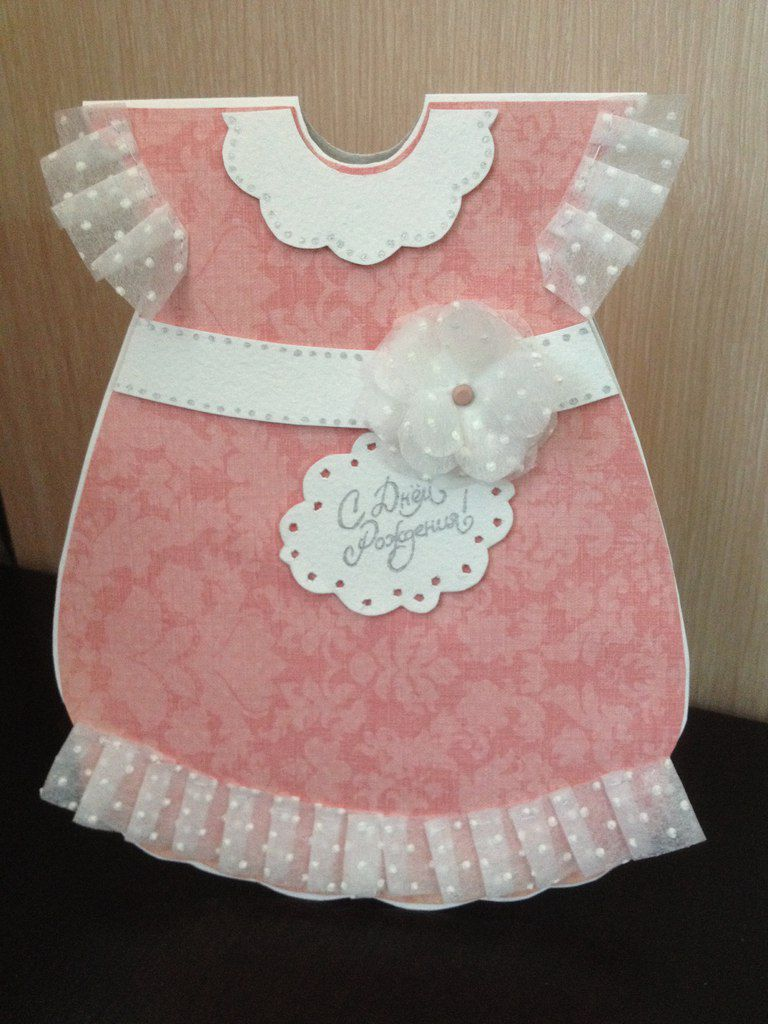 girl birthday card congratulations dress