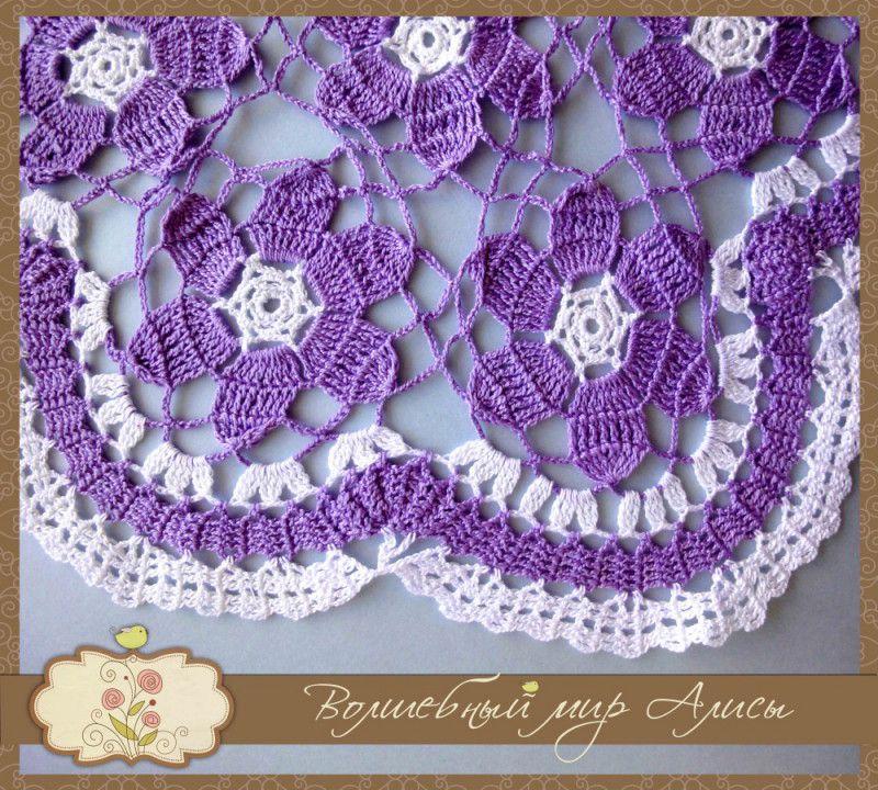 interior violet napkin knitting