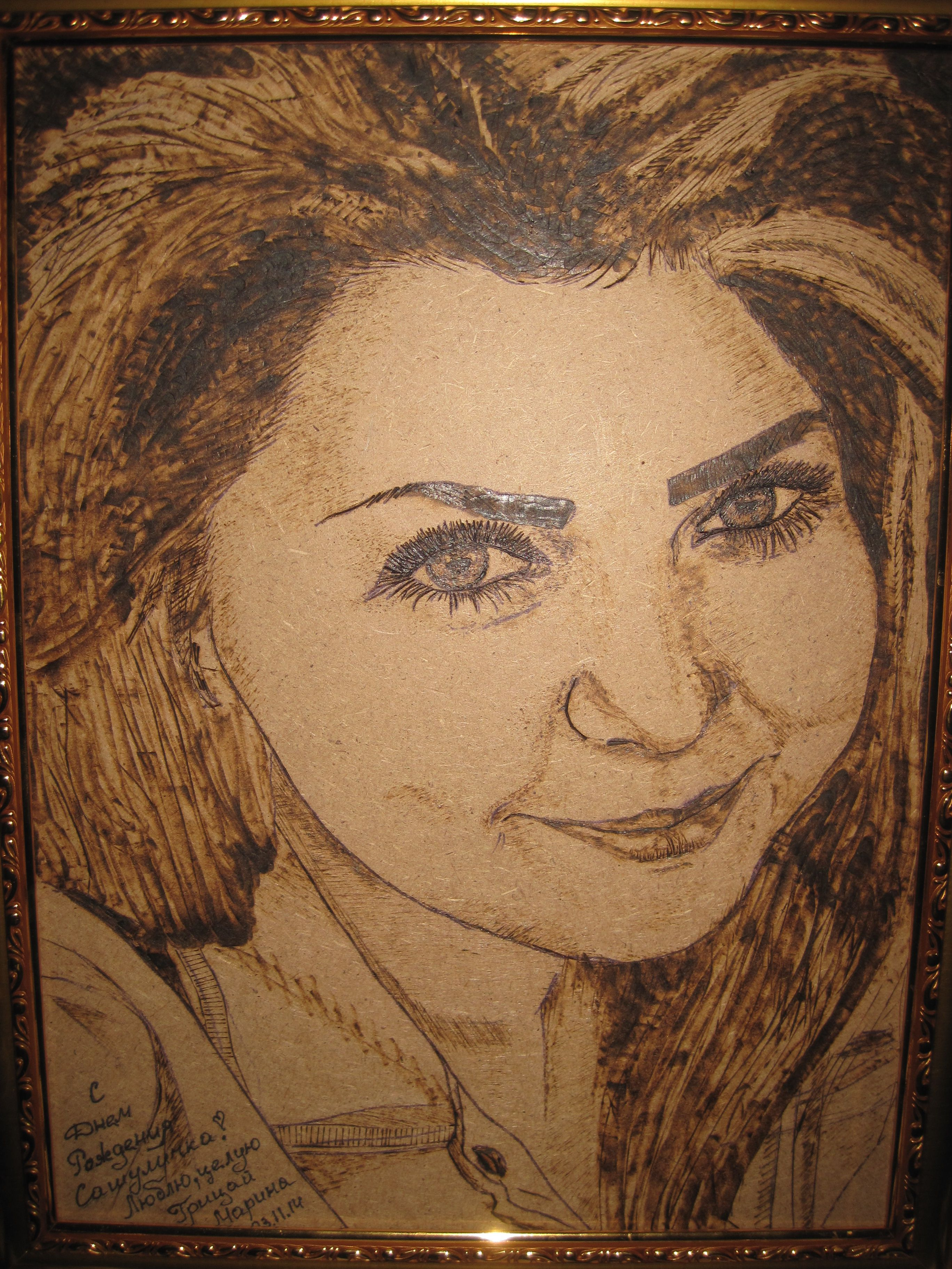 wood gift portrait woodburning