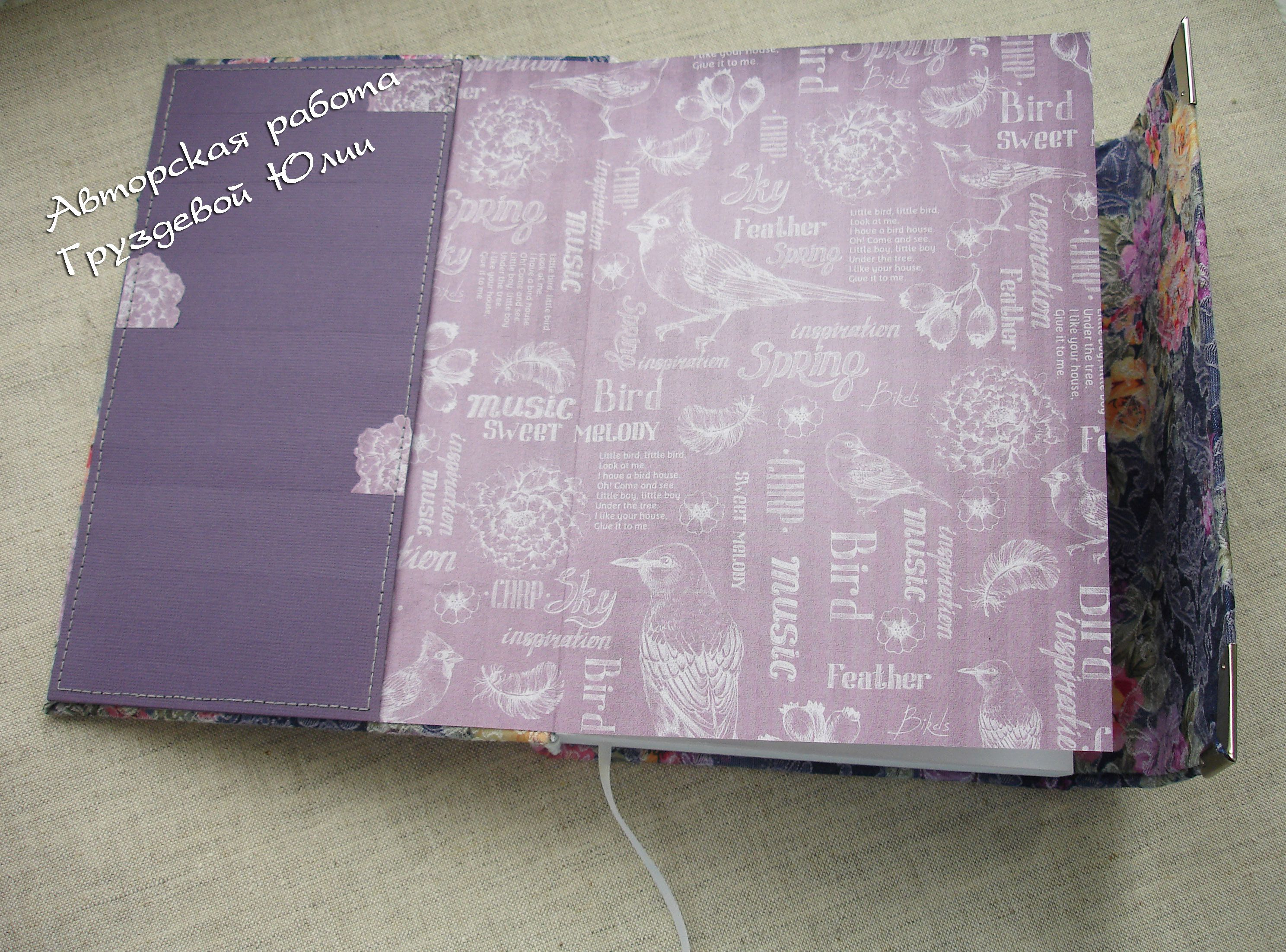 diary notes notebook planner paper business