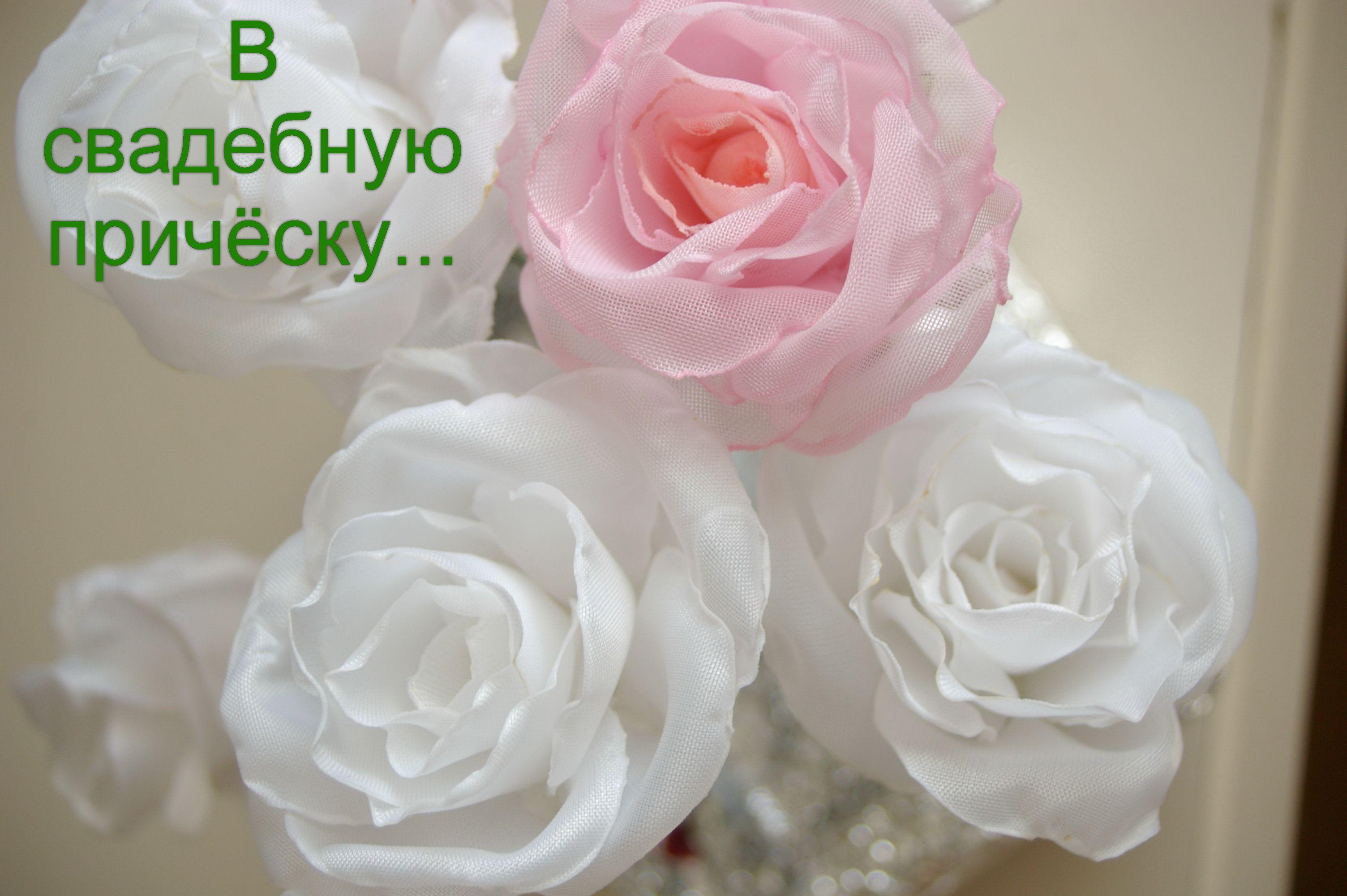 flower wedding rose hairstyle