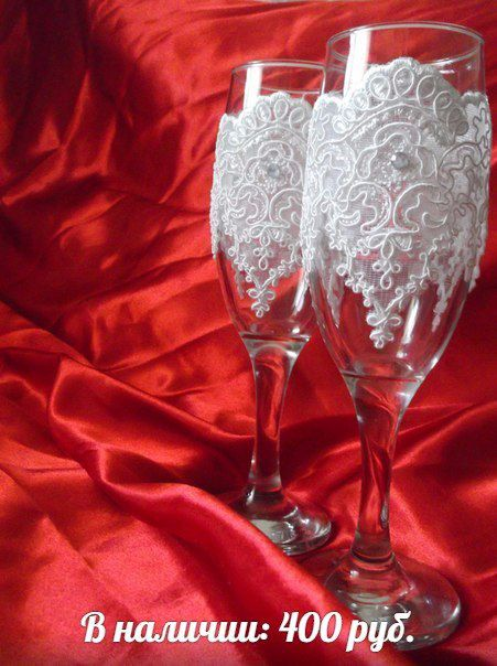 champagne gift wedding wineglasses