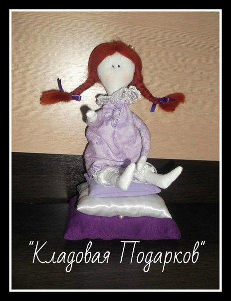 doll gift girl crown princess
