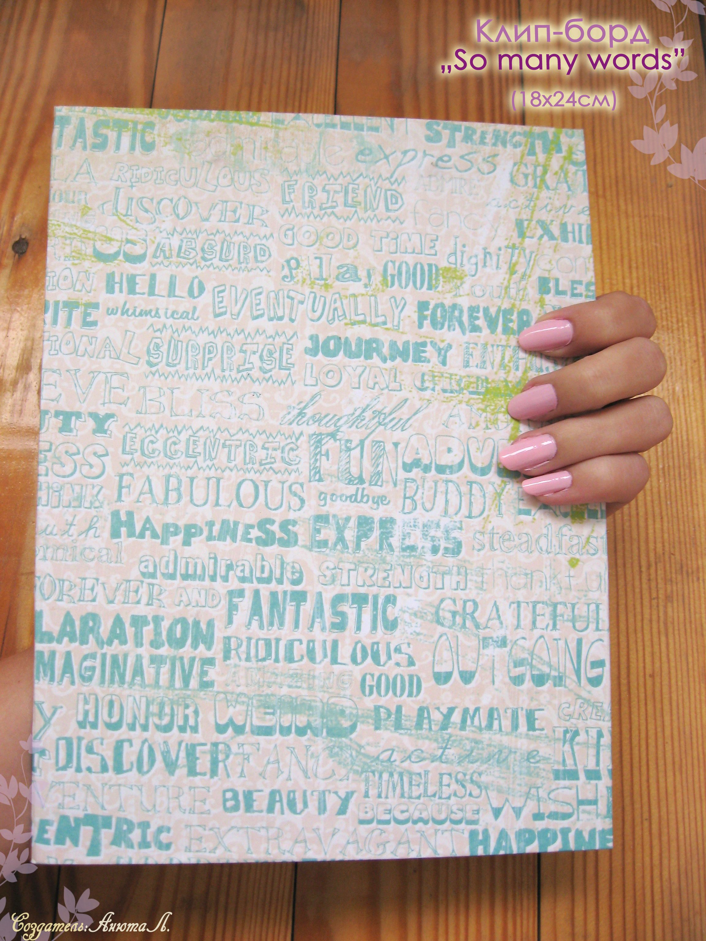 paper notes clipboard words pink