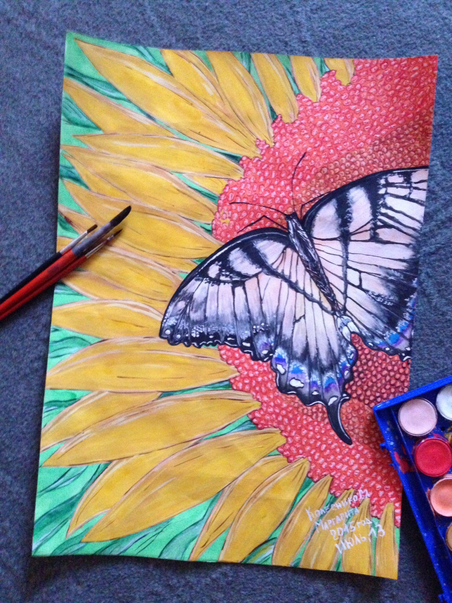 interior watercolor painting art