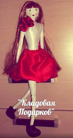toy doll textile red kids