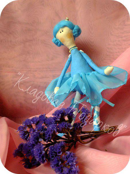 crown tilda princess blue