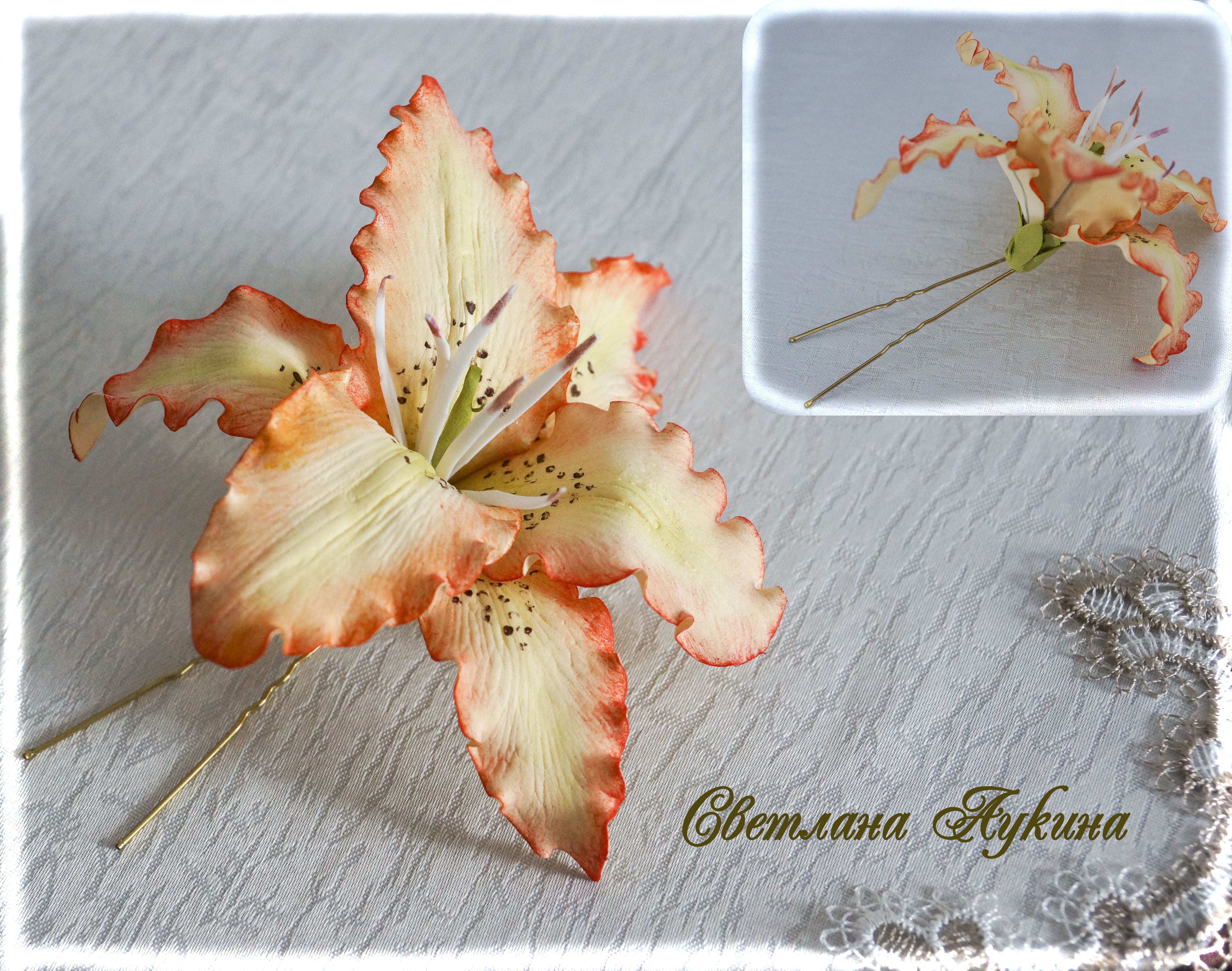 hair accessories hairpin orange lily