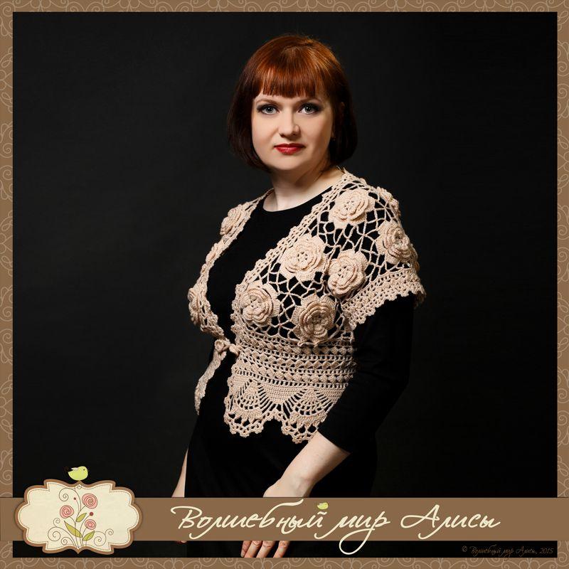 bolero clothes women beige knitting
