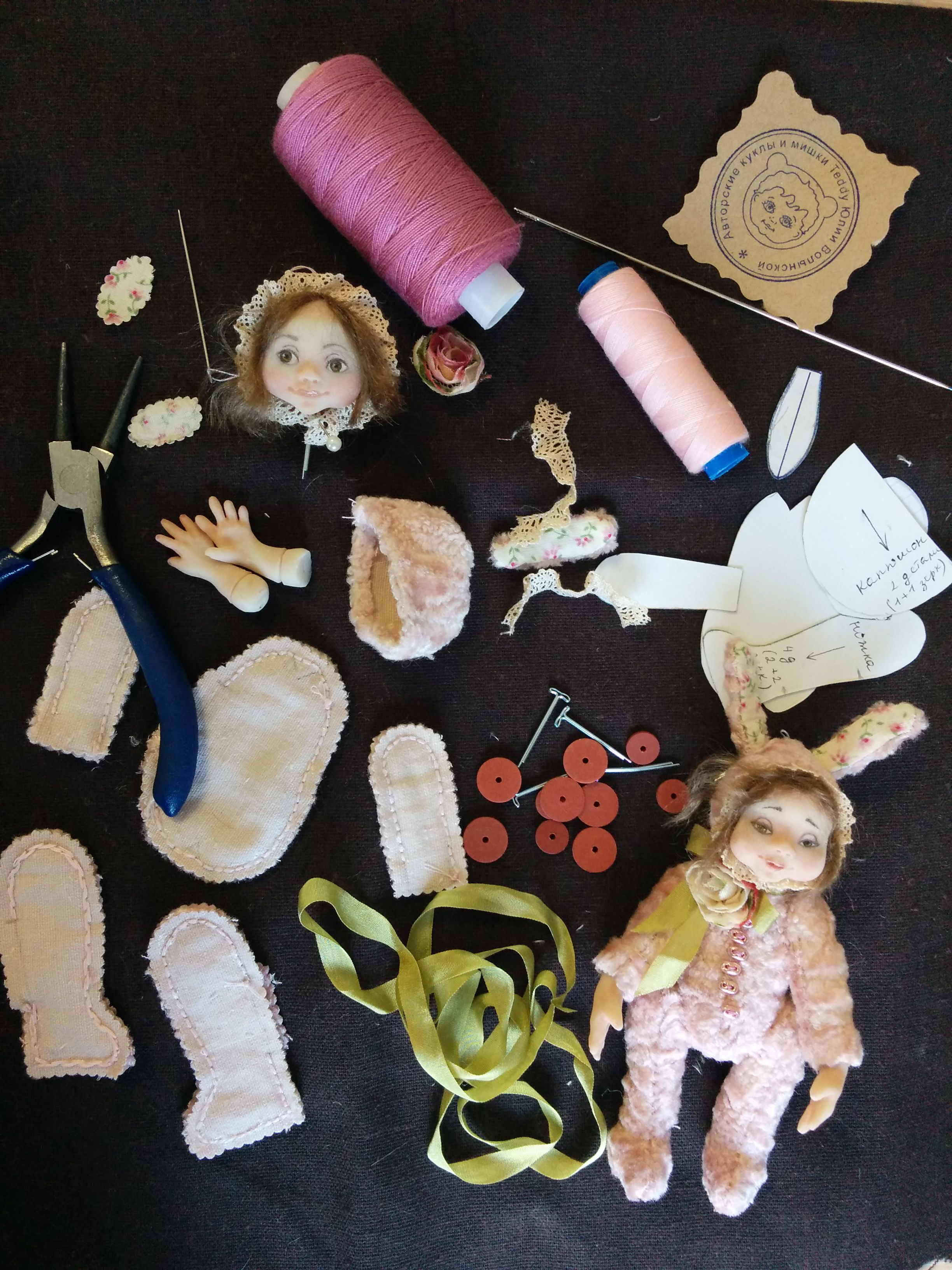 doll toy gift hire sweet