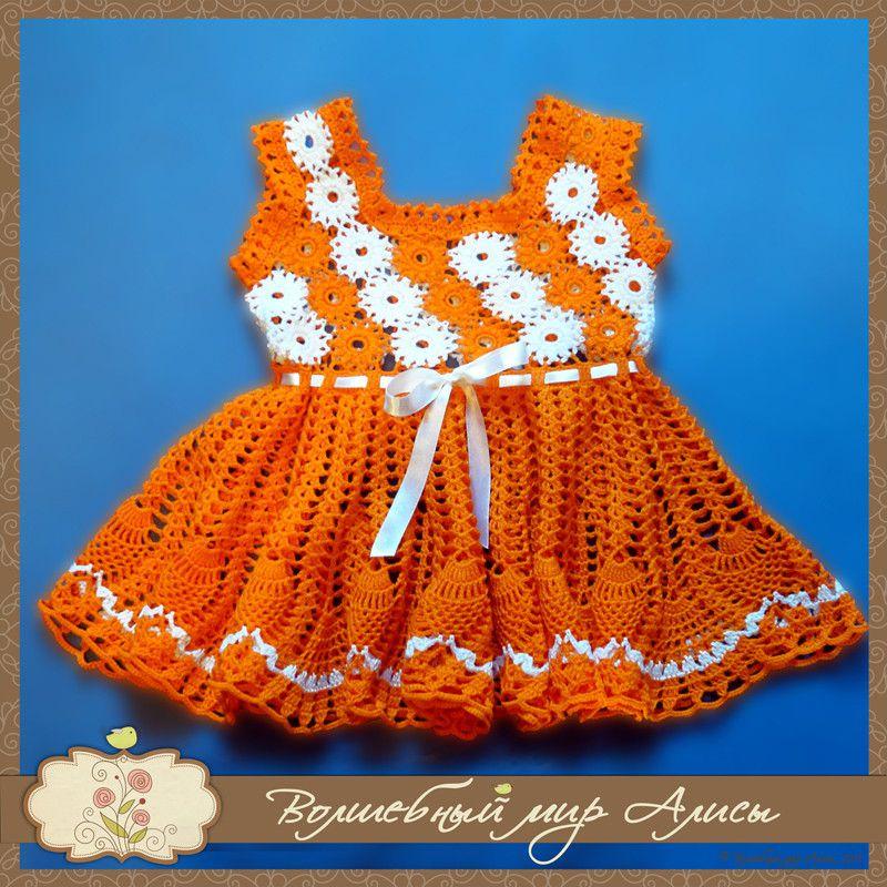 dress clothes orange kids knitting