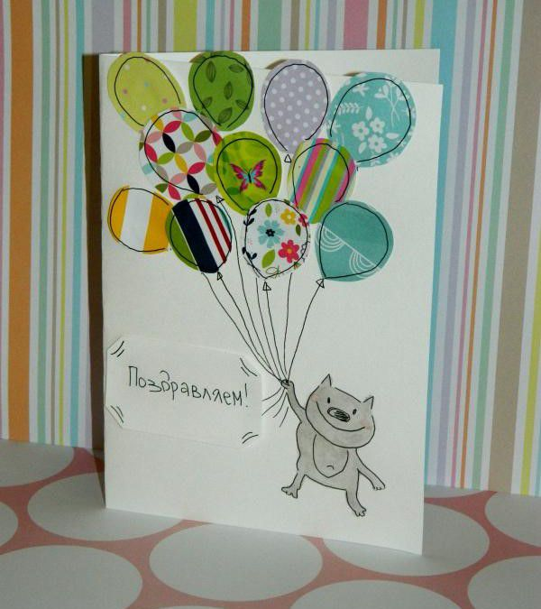 gift papercrafts holiday handicraft idea diy creativeidea greetingcard balloons cartoonkitten