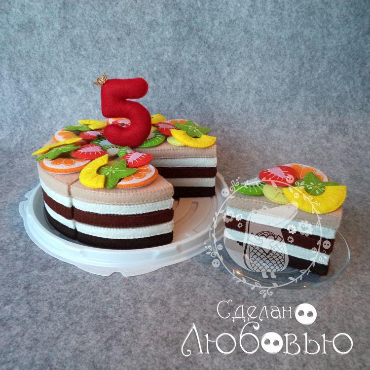 cake felt development
