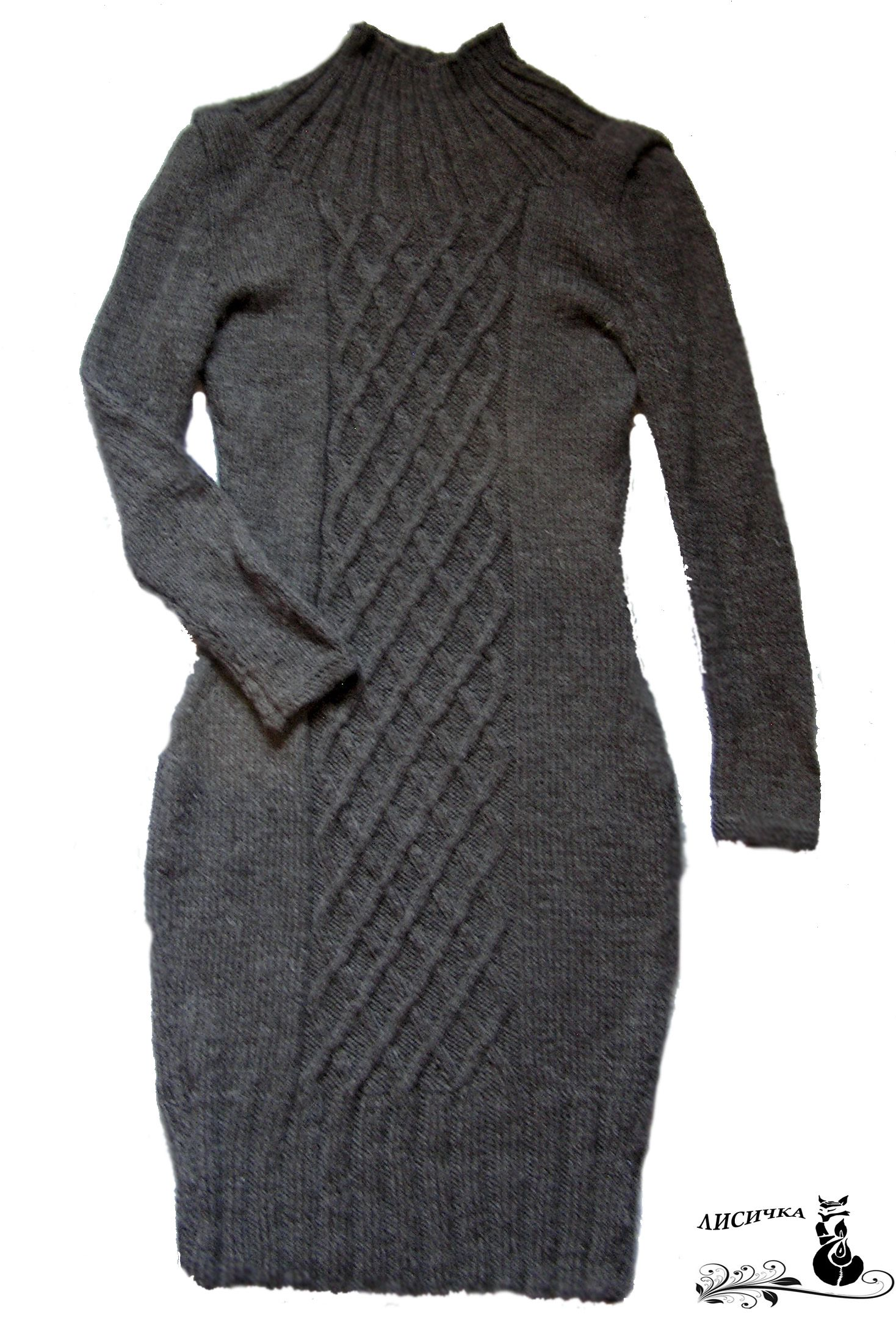 dress clothes brown wool winter knitting