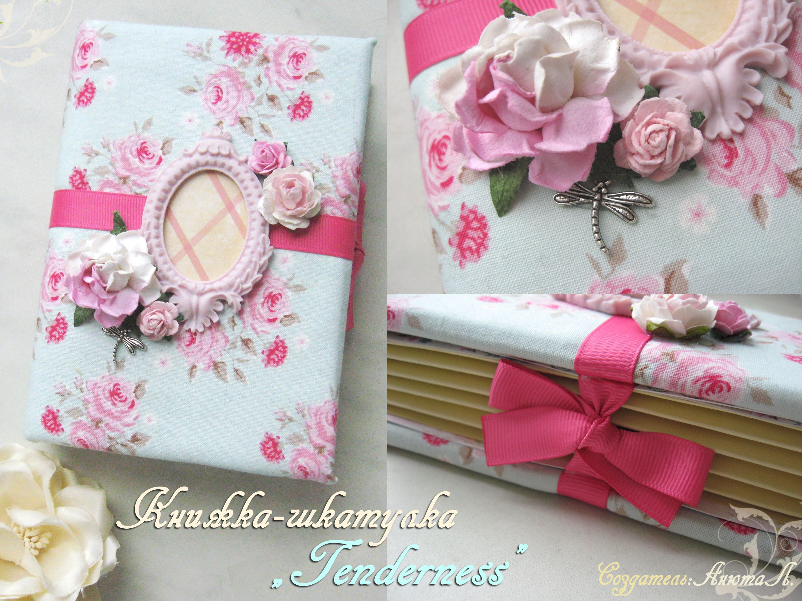 box pink jewelry book paper