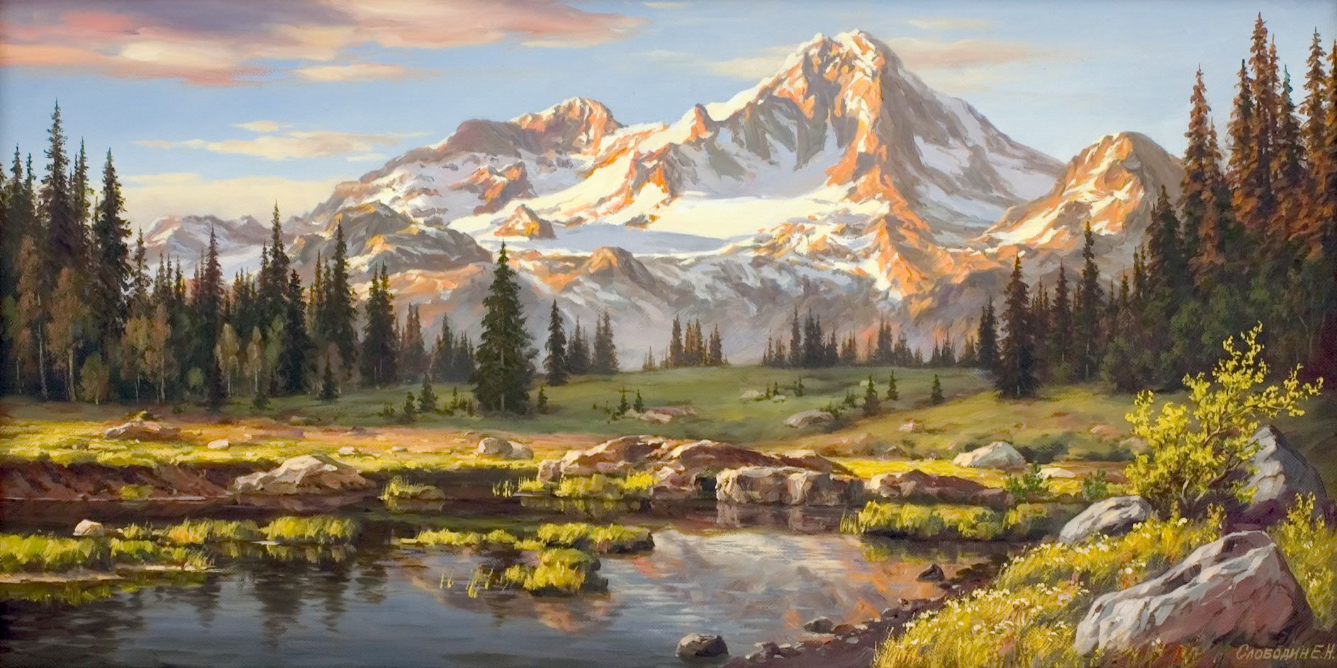 art painting interior picture mountains