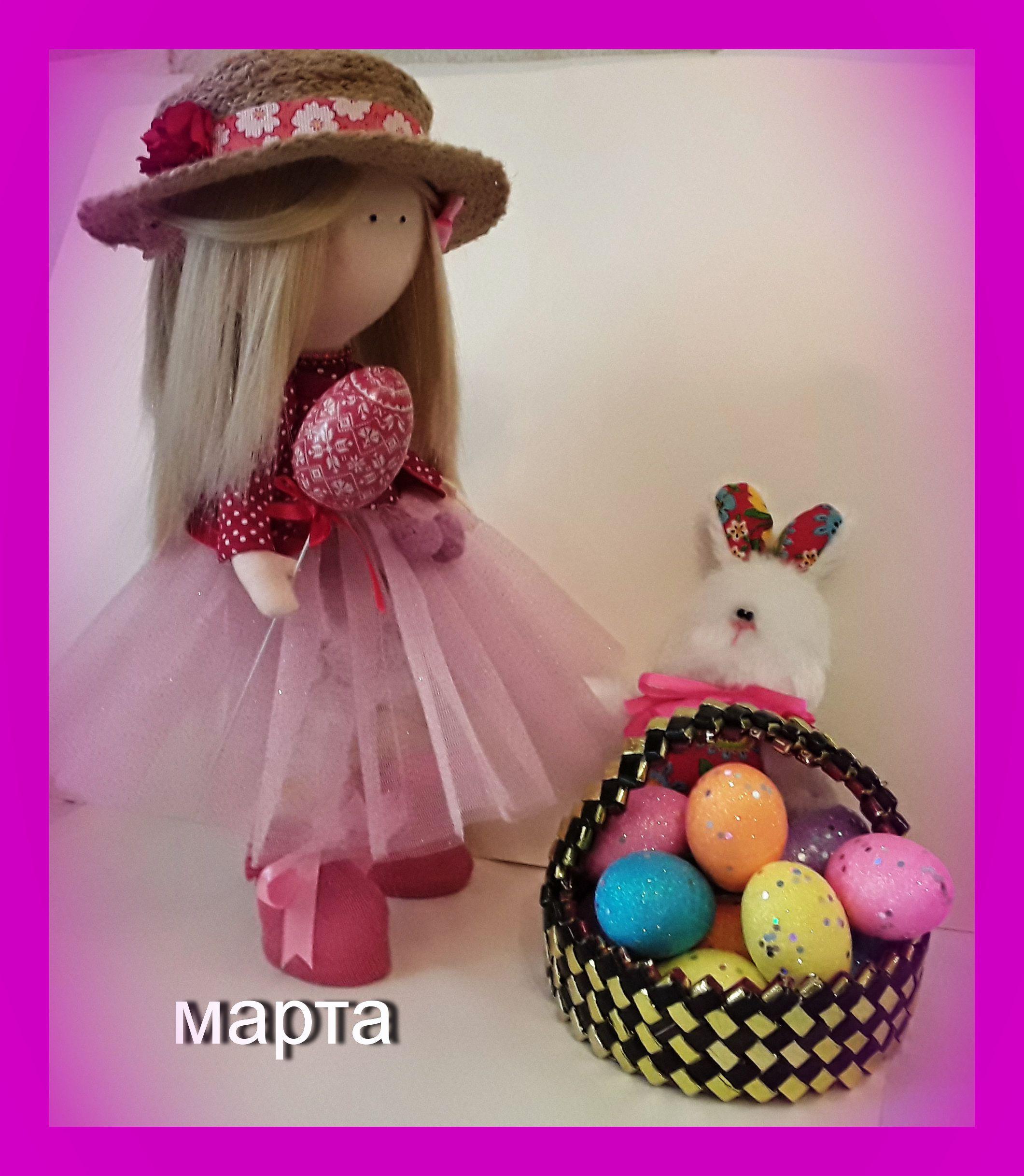 подарок текстильная кукла интерьерная