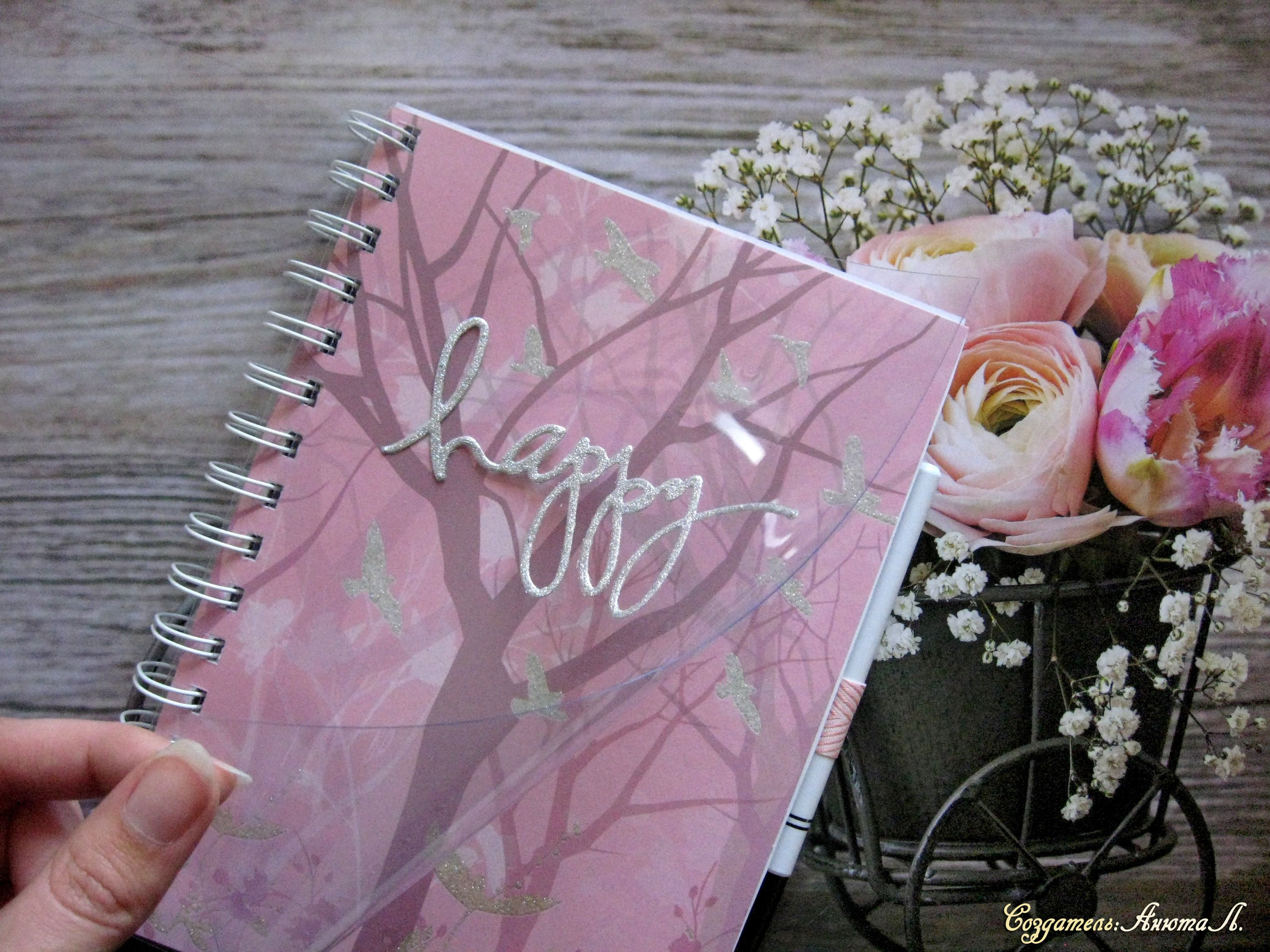 pink tree notebook floral paper happy